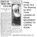 Leader of Bahai Movement Coming to Capital Soon