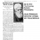 Old Persian Mystic Stirs By Teachings