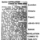 Bahai Revelation Comes to City