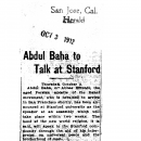 Abdul Baha to Talk at Stanford