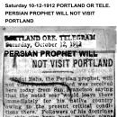 Persian Prophet Will Not Visit Portland
