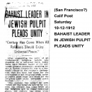 Bahaist Leader in Jewish Pulpit Pleads Unity