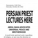 Persian Priest Lectures Here