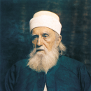 Only Genuine Color Photograph of 'Abdu'l-Baha