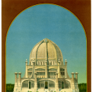 Original Wilmette Baha'i Temple Design - Earliest Watercolor