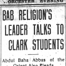 Bab Religion's Leader Talks to Clark Students